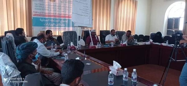 مدير عام  الغيضة يدشن فعاليات اجتماع عمل لمناهضة تشوهات الأعضاء التناسلية الأنثوية FGM
