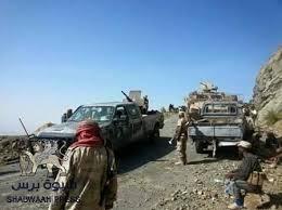 أبين : الجيش يتمكن من دحر مليشيات الحوثي ويتقدم نحو محافظة البيضاء
