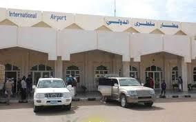 الهلال الأحمر الإماراتي يوقع عقد لتوسعة مطار سقطرى مع شركتين إسرائيليتين