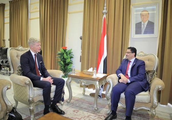 وزير الخارجية يستقبل المبعوث الأممي إلى اليمن ويؤكد دعم وتسهيل الحكومة لمهامه