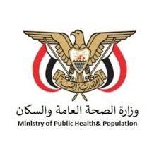 وزير الصحة يوجه برفع درجة الجاهزية القصوى في جميع المستشفيات بالمحافظات المحررة