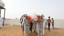 السعودية تعترف بمقتل 8 جنود من قواتها بالحد الجنوبي