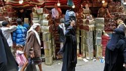 صنعاء.. الكشف عن هوية قيادات حوثية متورطة بخطف الفتيات