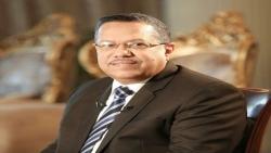 بن دغر: ثورة 26 سبتمبر كوّنت اليمن الكبير وحققت حلم كل الأحرار