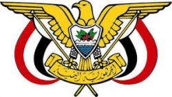 الخدمة المدنية تعلن الخميس المقبل إجازة رسمية احتفالا بذكرى 26 سبتمبر