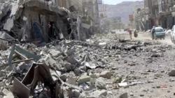 العفو الدولية: استخدام قنبلة من صنع الولايات المتحدة في تنفيذ ضربة جوية مميتة ضد المدنيين باليمن