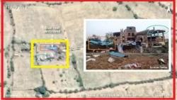 العفو الدولية: التحالف استخدم قنبلة أمريكية ذكية في قصف منزل الكندي بتعز