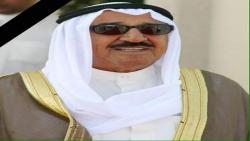 أمير الكويت: لم يعد مقبولاً استمرار خلافات أشقائنا في مجلس التعاون الخليجي