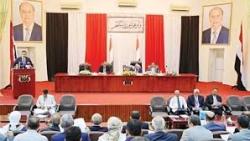 مسؤول حكومي : مجلس النواب سيعقد جلسته الثانية في عدن بعد توقيع اتفاق الرياض