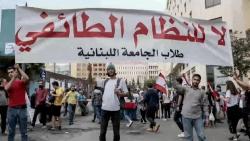 لبنان: عون يواصل مشاوراته على وقع دعوات لاحتشاد جديد في طرابلس
