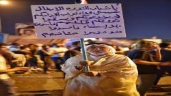 مقتل 3 محتجين على الأقل بنيران قوات الأمن العراقية
