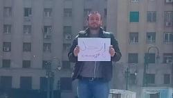 """معتقل مصري سابق: عذبوني وأخبروني أن السيسي """"مُوَصّي"""" علي شخصيا"""