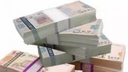 الحكومة تعلن عن ترتيبات لصرف رواتب موظفي الدولة في مناطق سيطرة الحوثيين