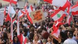 شهر على انتفاضة لبنان: حفرة النظام الطائفي تتعمّق