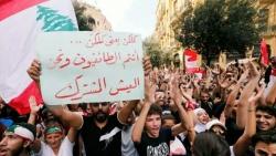 النيابة اللبنانية تحيل 3 وزراء سابقين للتحقيق بتهمة الهدر والاختلاس