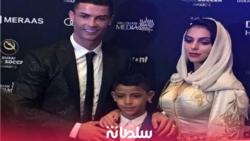 كريستيانو رونالدو تزوج سرا برفيقته جورجينا في بلد عربي