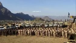 في تصعيد جديد.. الإمارات تشكل لواء عسكريا في الضالع لا يتبع الحكومة اليمنية