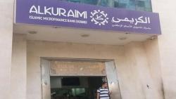 الكريمي يعتذر عن دفع رواتب موظفي الحديدة المرسلة من الحكومة الشرعية بسبب اجراءات المليشيا