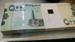 منظمة سام: منع تداول العملة الجديدة تحمل المواطنين تبعات لا تقل عن الحرب العسكرية