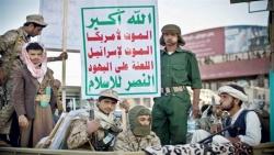 مليشيات الحوثي ترتكب أكثر من ألفي جريمة وانتهاك بذمار منذ سيطرتها على المحافظة