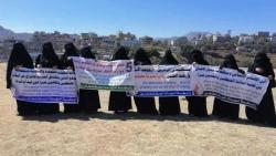 """""""أمهات المختطفين"""" في إب تطالب جماعة الحوثي بكشف مصير مئات المواطنين المختطفين"""