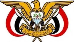 الرئيس هادي يقيل باكريت ويعين محمد علي ياسر محافظا للمهرة بدلا منه