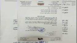 ميليشيا الحوثي تقر وقف حركة المسافرين من وإلى المناطق الخارجة عن سيطرتها