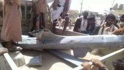 الجيش يسقط طائرة مسيرة للحوثيين في مأرب