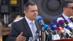 ترحيب حكومي بدعوة الأمم المتحدة لوقف القتال في اليمن ومواجهة وباء كورونا
