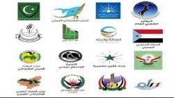 التحالف الوطني للأحزاب السياسية يرحب بدعوة الأمم المتحدة لوقف إطلاق النار