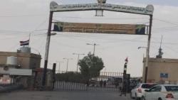 لمنع تفشي كورونا.. المهرة تغلق منافذها البرية مع سلطنة عمان