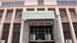 عدن.. البنك المركزي يحذّر من التعامل مع مركزي صنعاء كونه جهة غير قانونية