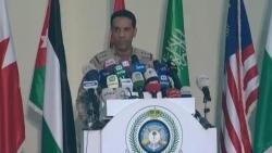 بعد انتصارات للجيش بعدة جبهات.. التحالف يعلن وقفا شاملا لإطلاق النار في اليمن لمدة أسبوعين قابلة للتجديد