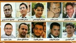 رئيس الاتحاد الدولي للصحفيين: أحكام الحوثيين بإعدام الصحفيين أمر خطير ولن نقف مكتوفي الأيدي