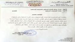 هيئة المصايد السمكية بالمهرة تحذر الصيادين من الحالة المدارية في البحر العربي وتدعوهم لعدم ارتياد البحر