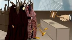 تقرير حقوقي يوثق 1371 حالة اختطاف وإخفاء قسري خلال العام الماضي
