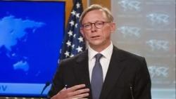 دبلوماسي أمريكي: طهران تدعم الإرهابيين والمتمردين في اليمن وأمريكا تعتزم تمديد العقوبات عليها