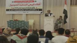 وزير الدفاع يدعو الأحزاب المؤيدة للشرعية إلى الالتفاف حول المشروع الوطني