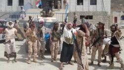 دعوة إلى وقفة احتجاجية في سقطرى للمطالبة بعودة السلطة المحلية وإنهاء انقلاب الانتقالي