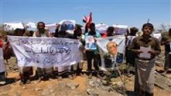 محتجون في سقطرى ينددون بحملات الاختطافات ويطالبون بعودة عمل مؤسسات الدولة