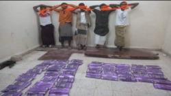 المهرة : الأمن يضبط عدد من المشتبهين في الترويج للمخدرات