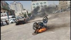 عدن .. مقتل سائق دراجة برصاص مسلحي الانتقالي