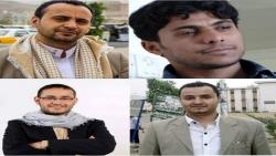 هيومن رايتس .. تدعو للإفراج عن أربعة صحفيين حكم عليهم بالاعدام
