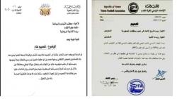 بعد يوم من قرار وكيل محافظة المهرة كلشات ..اتحاد الكرة يؤيده ويعمم منع إقامة أي بطولات ذات طابع سياسي