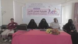 الإدارة العامة لتنمية المرأة تقيم دورة توعوية عن كيفية تعامل الأسر مع أبنائهم من ذوي الاحتياجات الخاصةلغلغ