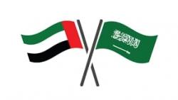 مركز دراسات أمريكي: حرب السعودية في اليمن أخفقت في تحقيق أهدافها