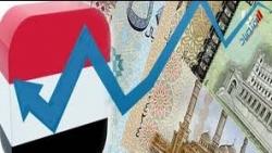 البنك المركزي يقر إجراءات لاستيراد المشتقات من حساب الوديعة
