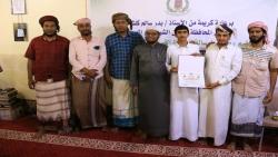 """المهرة ..مركز الرسالة لتحفيظ القرآن الكريم يحتفل بتخريج الحافظ الثالث عشر"""""""