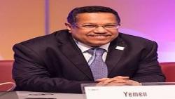 قرار جمهوري بتعيين الدكتور بن دغر رئيساً لمجلس الشورى