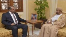 عمان .. السفير اليمني يبحث مع مسؤولين عمانيين سُبل تعزيز العلاقات الثنائية بين البلدين